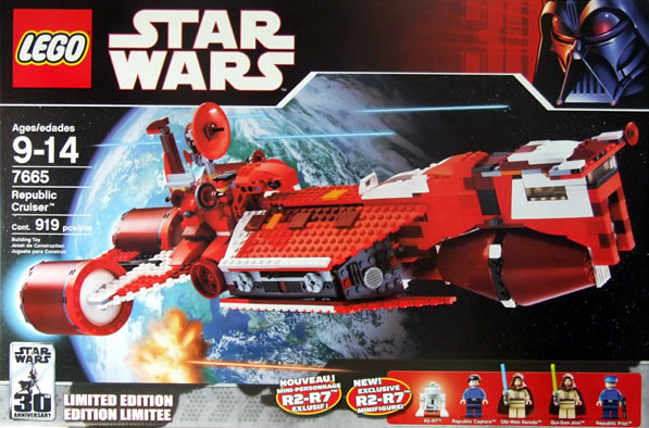 Lego 7665 Republic Cruiser Limited Edition