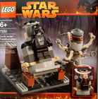 Lego 7251 Darth Vader Transformation