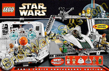 Lego 7754 Home One Mon Calamari Cruiser
